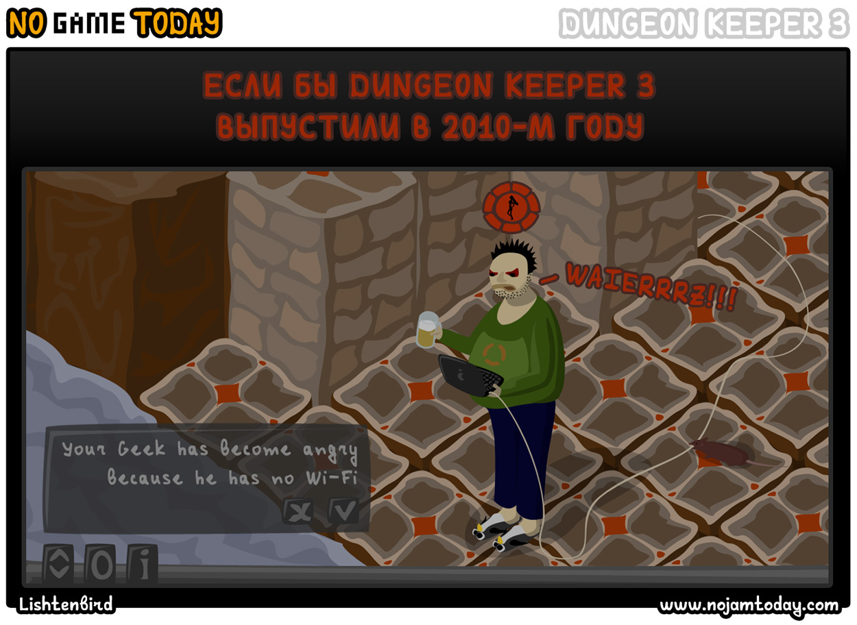 комикс dungeon keeper 3